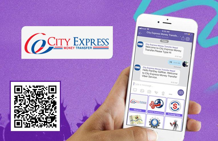 रेमिटान्स क्षेत्रमा पहिलो पटक, सिटी एक्सप्रेस मनी ट्रान्सफरले ल्यायो भाइबर सेवा !!