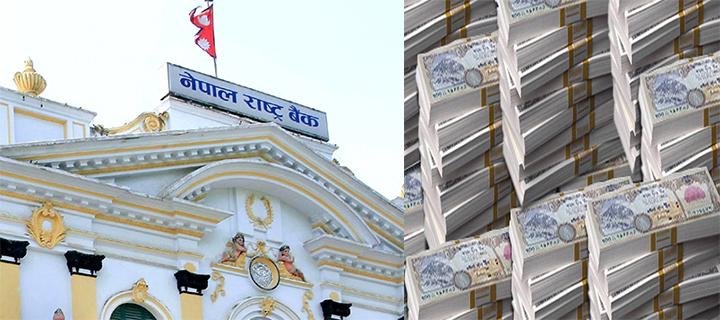 राष्ट्र बैंकले गर्यो 'जिनियस एक्सप्रेस रेमिट' कम्पनी खारेज, पैसा लिनु पर्ने भए ३५ दिनको समय