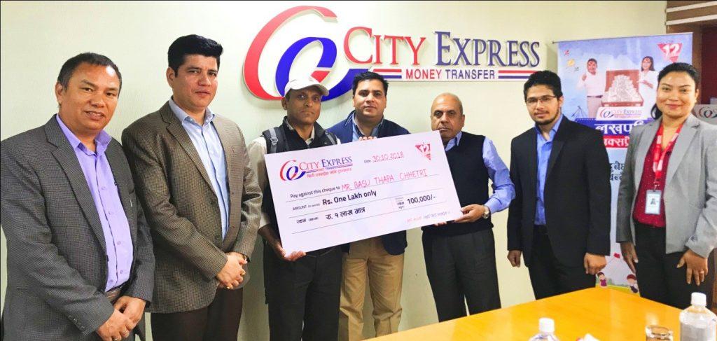"""सिटी एक्स्प्रेसको """"लखपति एक्स्प्रेस"""" योजनाको पहिलो महिनाको (रु १००,००००) विजेताले  पाए"""