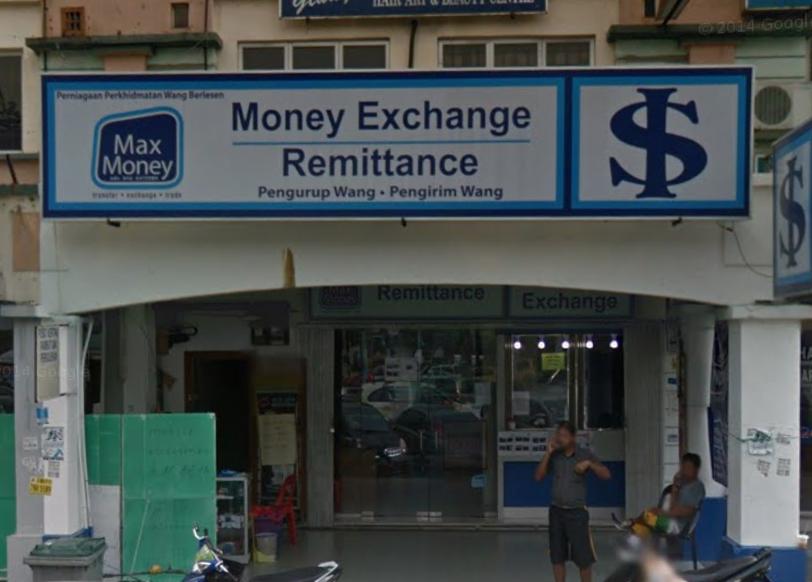 मलेसियाको रेमिटेन्स कम्पनी म्याक्स मनिलाई नेपालमा प्रतिबन्ध !!!